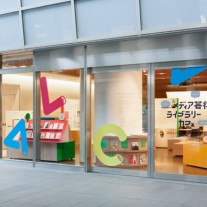 01-libreria-y-mediateca-torafu-architects