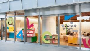 01-libreria-y-mediateca-torafu-architects