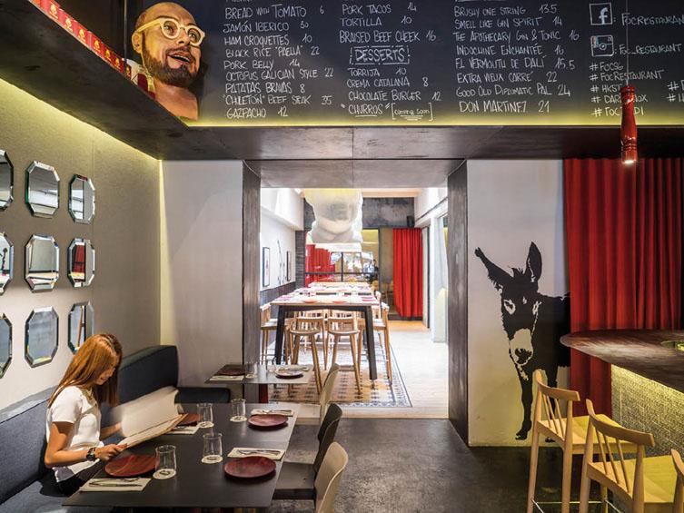 Restaurant_web_03