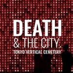 tokyo-vertical-cementery