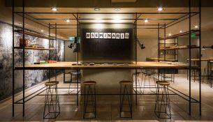 11-aquiles-cafe-estudio-montevideo