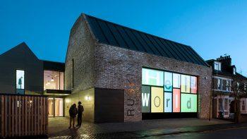 08-the-ruskin-school-of-art-spratley-studios