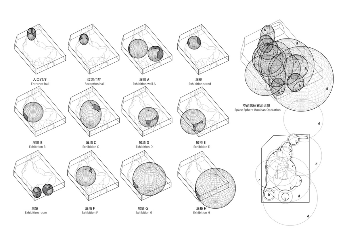 14-museo-jade-archi-union-architects