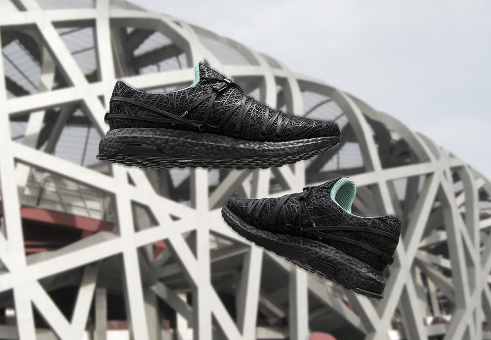 02-nest-adidas-ultraboost
