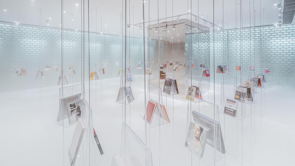 02-libreria-zhongshu-wutopia-lab