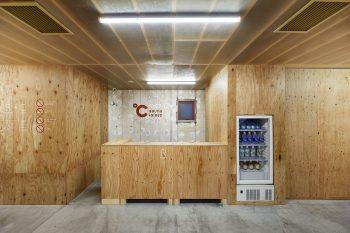01-hotel-c-schemata-architects