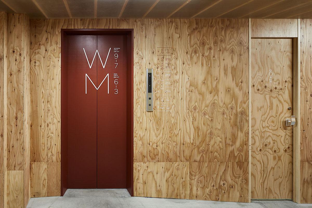 02-hotel-c-schemata-architects