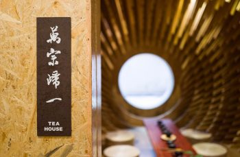 one-teahouse-minax-architects-3