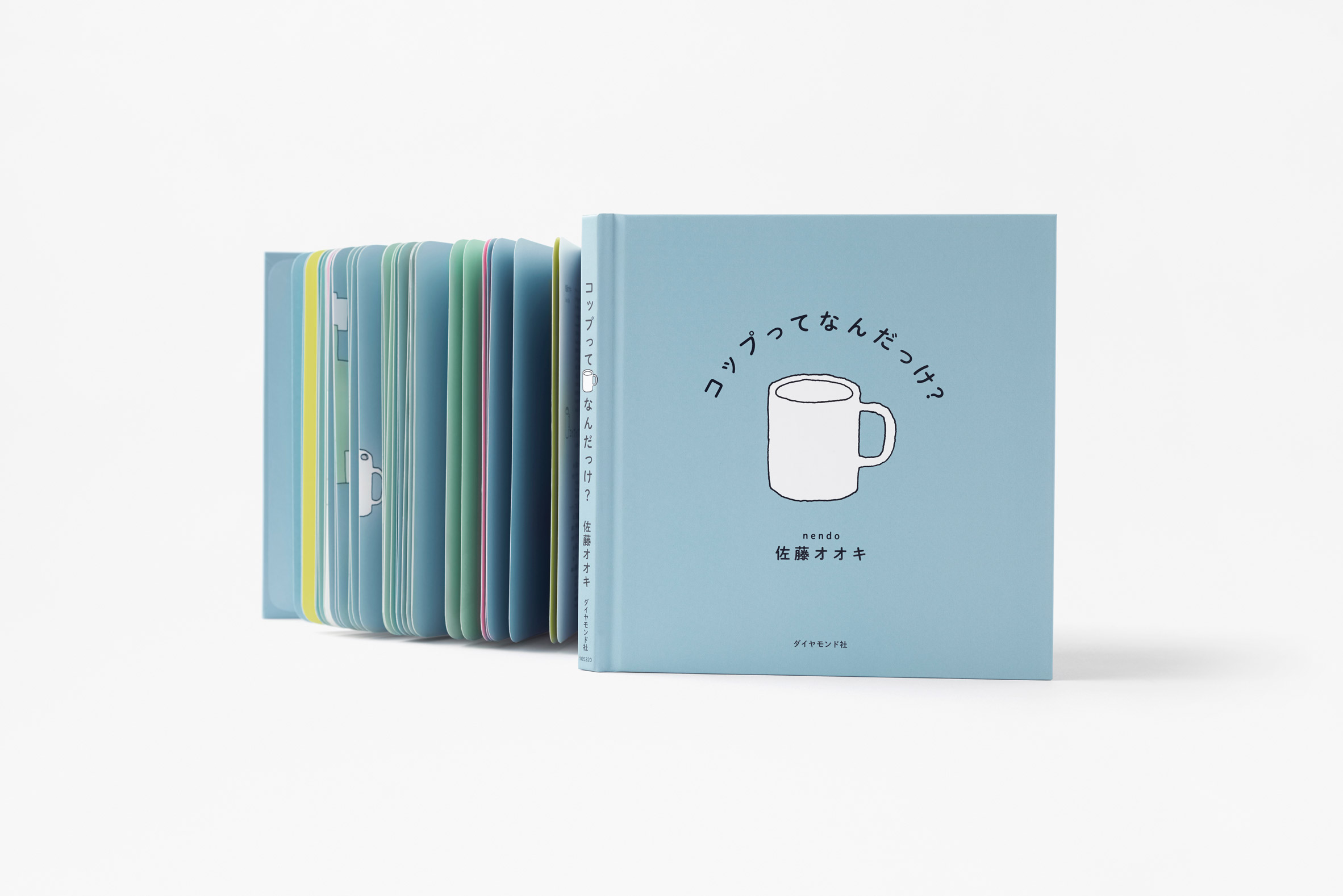 nendo-not-just-a-cup-akihiro-yoshida-5