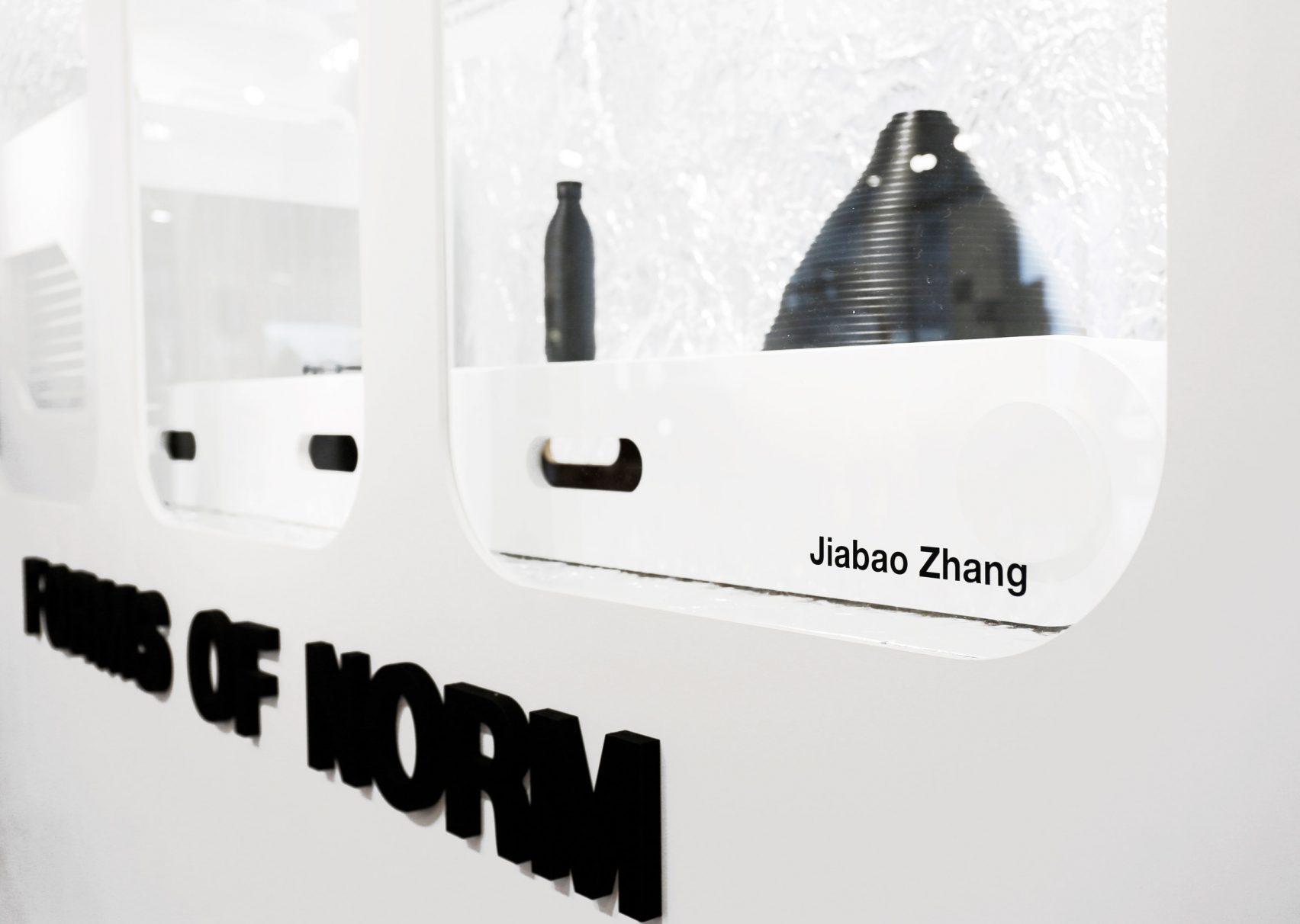 jiabao-zhang-royal-college-of-art-1