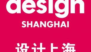 Design_Shanghai_IN_logo_composite