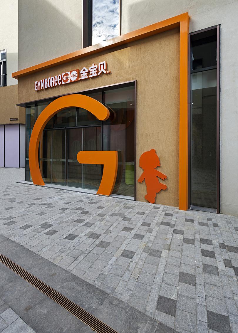 Vudafieri-Saverino-Partners-Shenzhen-Upper-Hills-ph-Alan-Grillo-2