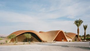 Ayla-Clubhouse-Oppenheim-Architecture-Rory-Gardiner-01