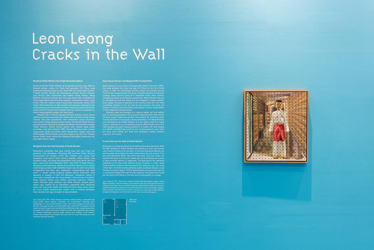 Cracks-in-the-Wall-Leon-Leong-01