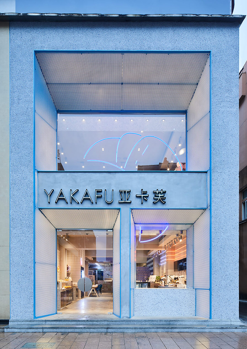Yakafu-Studio-KCA-Anne-Sophie-Heist-02