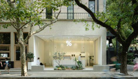 Arabica-Coffee-Shanghai-BLUE-Architecture-Eiichi-Kano-01