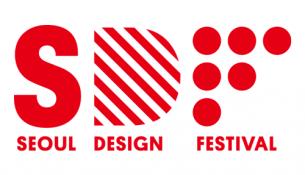 seul-design-festival