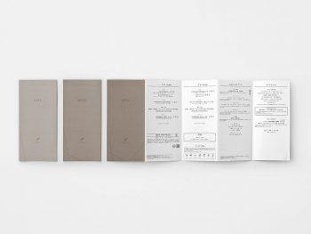 Inflight-Amenity-Kit-Nendo-Akihiro-Yoshida-06