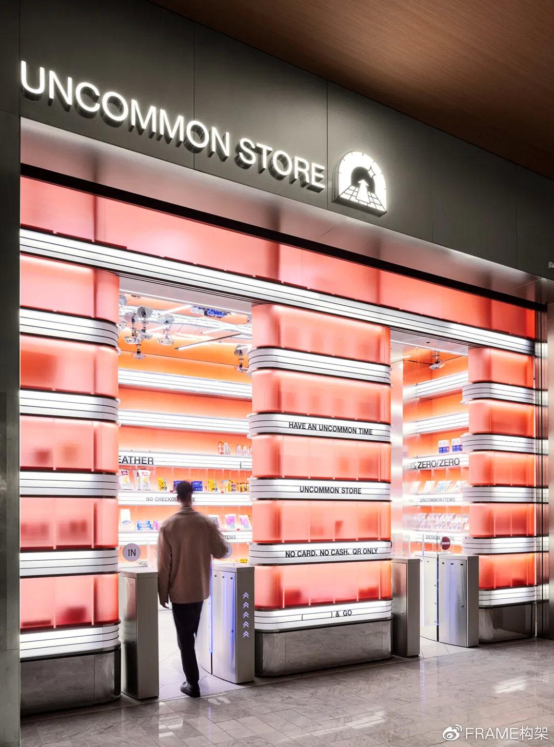 Uncommon store Atelier archi@mosphere 02