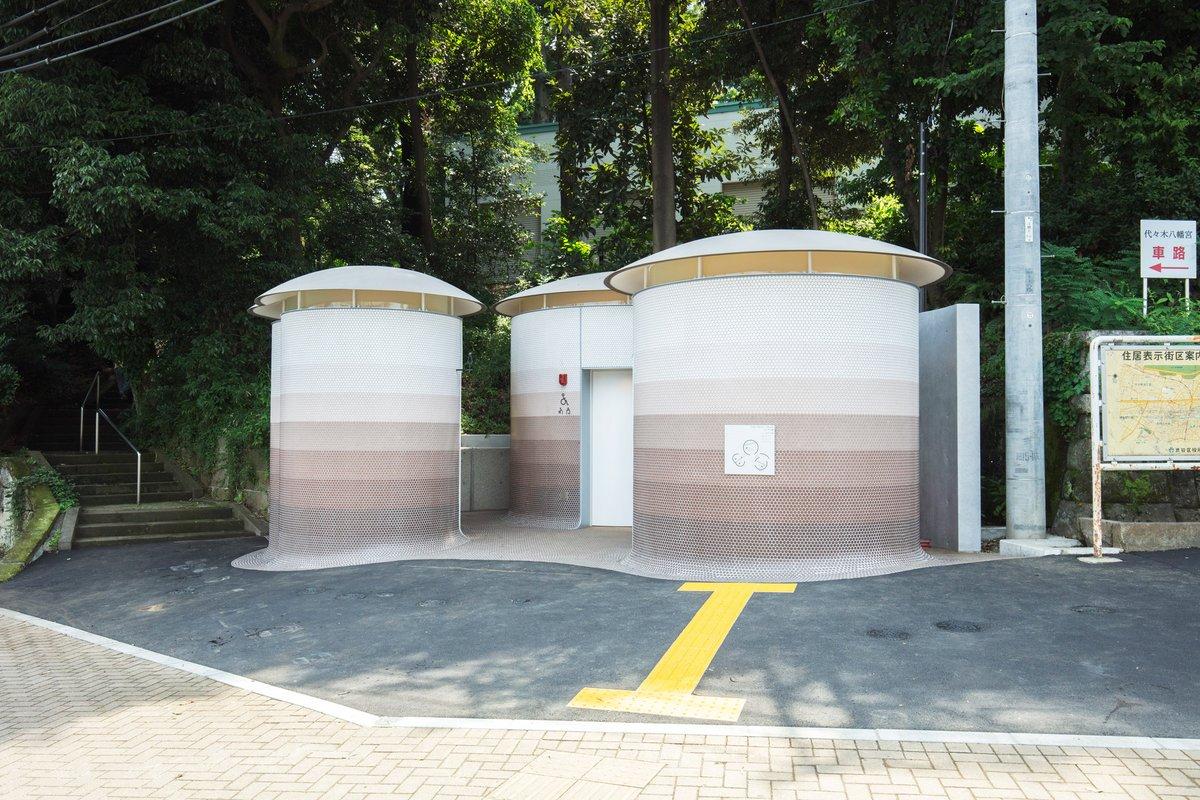 Three mushrooms the tokyo toilet Tokyo Ito 02