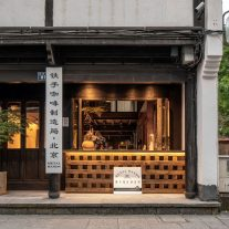 Metal Hands Coffee Renovation DAGA Architects 01
