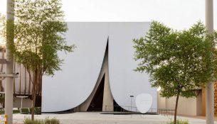 Lumi-JKMM-Architects-Marc-Goodwin-01