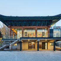 Yeodamjae Library Emer-sys 01